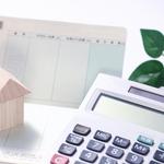 コラム「住宅ローンの基礎―住宅取得の大事なツール― 」のサムネイル画像