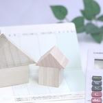コラム「住宅ローンについて」のサムネイル画像