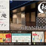 コラム「ショールーム桐庵オープニングイベント開催」のサムネイル画像